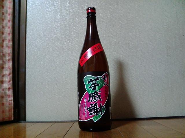 利八芋感謝 鹿児島限定 吉永酒造 芋焼酎 25度1800ml
