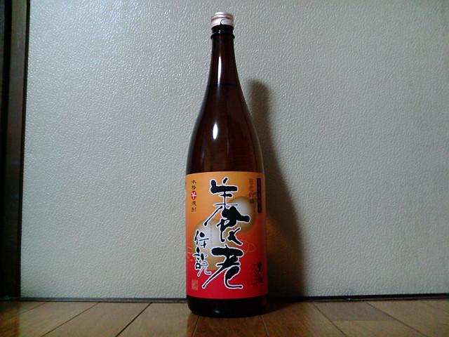 養老伝説 黒 芋焼酎 25度 1.8L