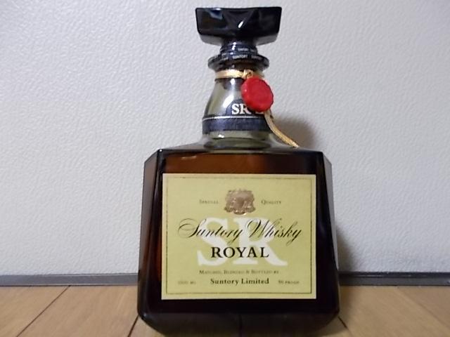 サントリー ローヤル 1000ml
