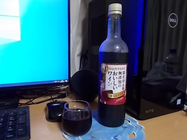 酸化防止剤無添加のおいしいワイン。 (赤)を飲んでみる