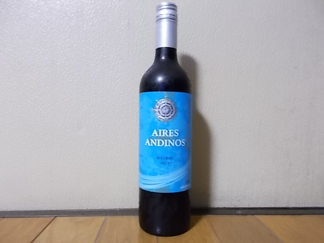 アイレス・アンディノス マルベック 赤 750ml