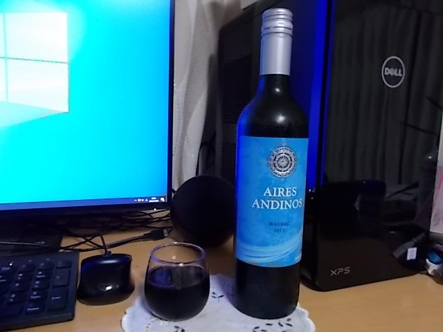 アイレス・アンディノス マルベックを飲んでみる