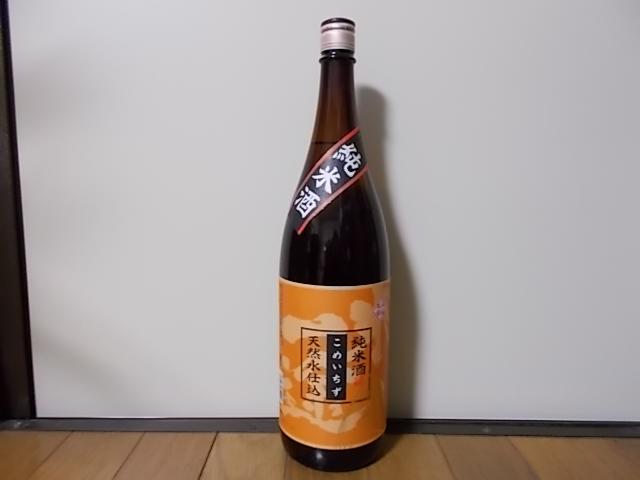 小山本家酒造 純米酒 米一途 瓶 [ 日本酒 埼玉県 1800ml ]