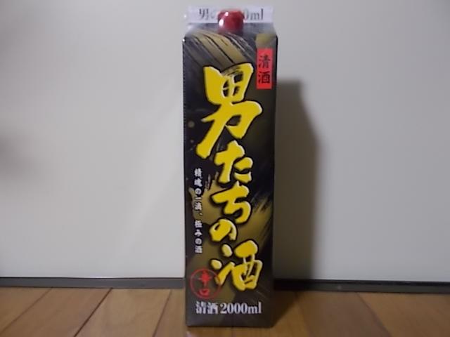 明利酒類 男たちの酒 2000ml