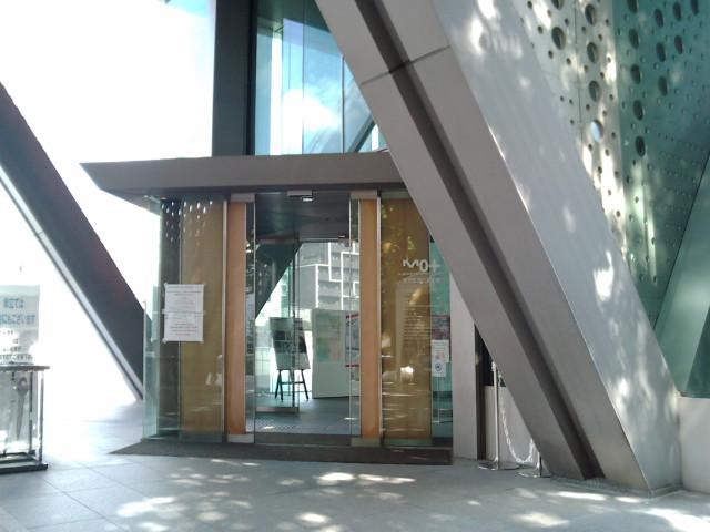 東京現代美術館入口