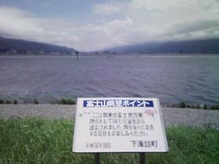 富士山展望ポイント