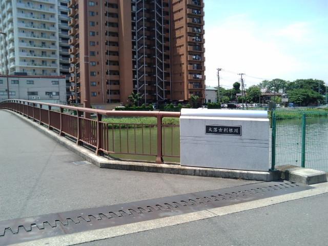 春日部駅近くの橋