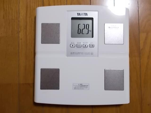 体重181027