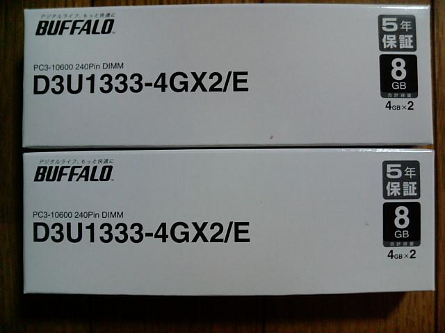 D3U1333-4GX2/E