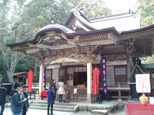 宝登山神社2