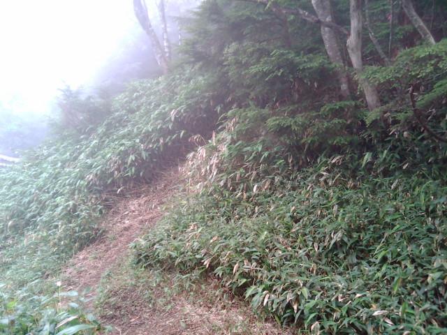皇海山13