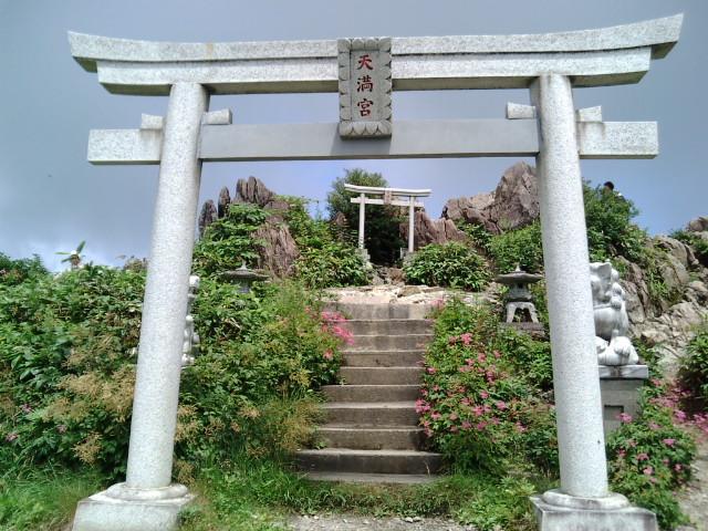 谷川岳12