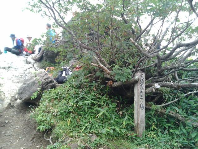 谷川岳26