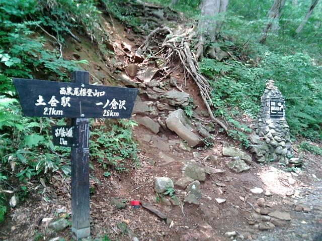 谷川岳56