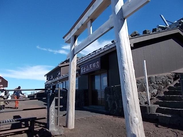 富士山16