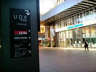 UDXの2F