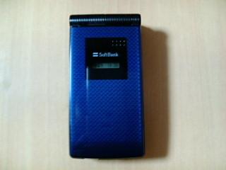 ソフトバンク2G携帯