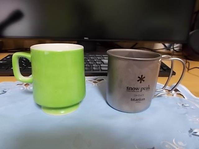 陶器カップとチタンカップ