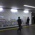 白い壁で覆われた駅一角