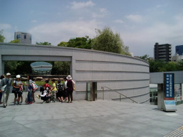 追悼平和記念館入り口