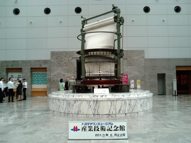 織物機械1
