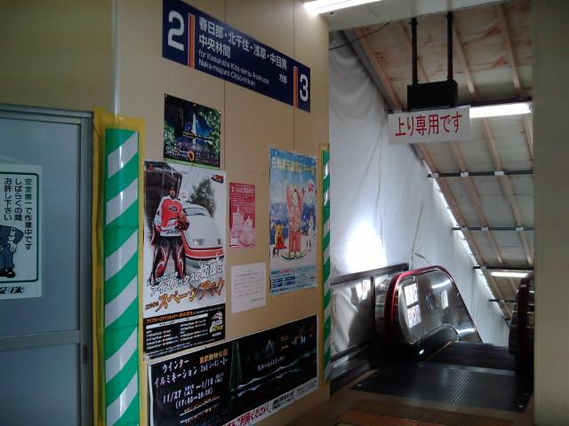 東武動物公園駅の階段付近工事中
