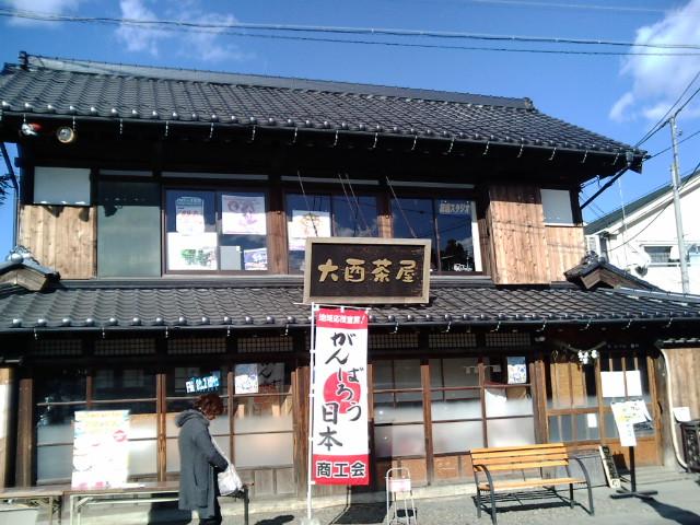 鷲宮神社の長屋