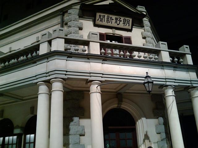 新聞社建物