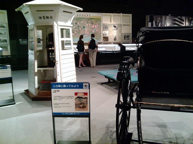 人力車や電話ボックス