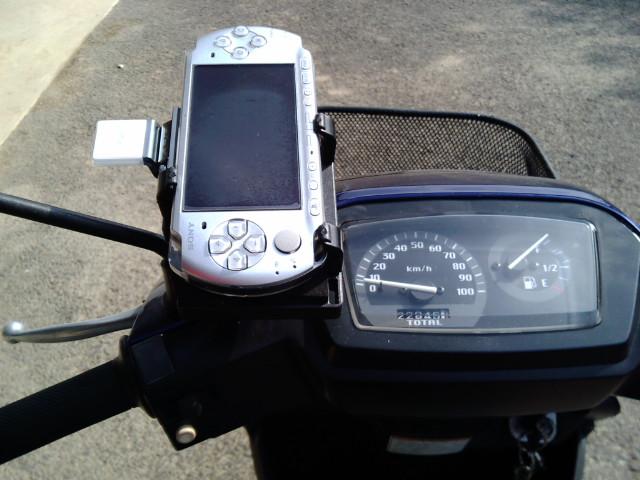 PSPナビをバイクへ