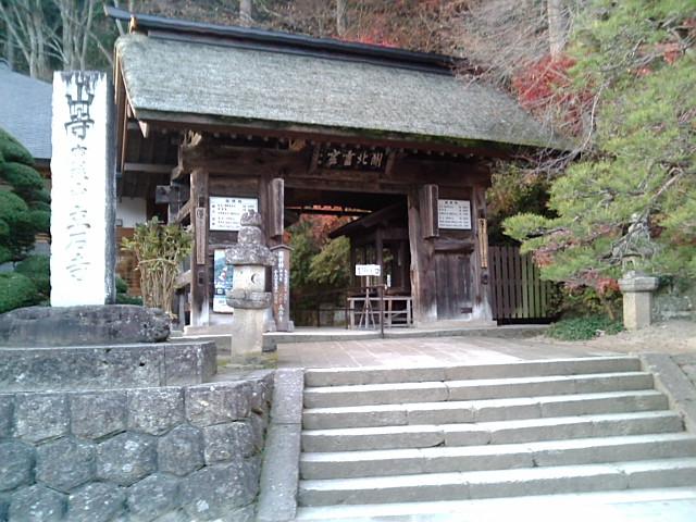 立石寺入口