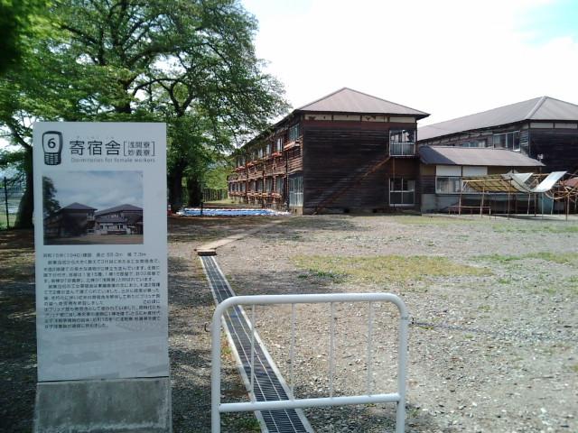 富岡製糸場9