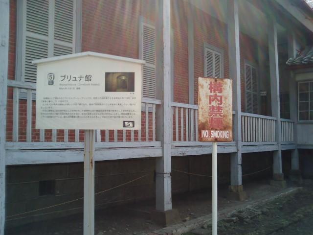 富岡製糸場10