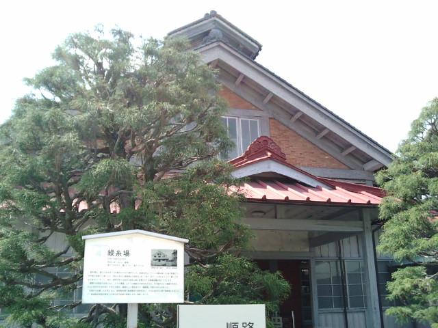 富岡製糸場11
