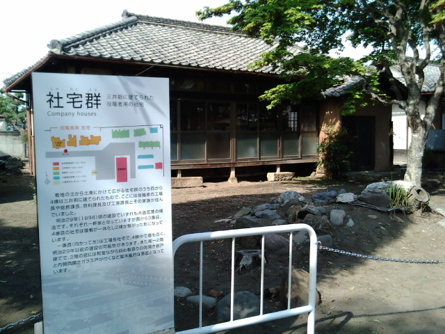 富岡製糸場16