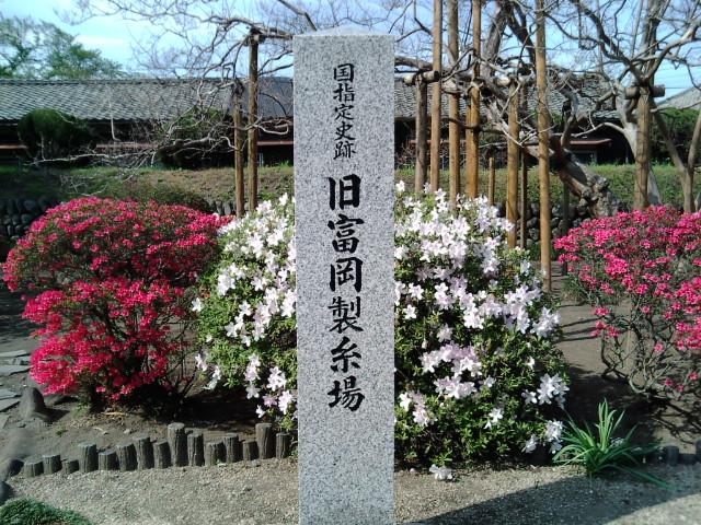 富岡製糸場17