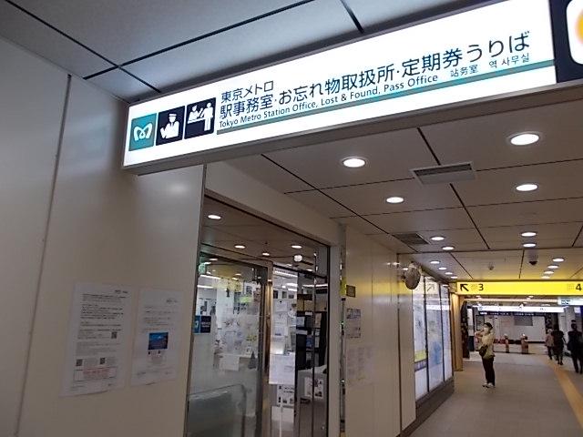 上野駅定期券売り場