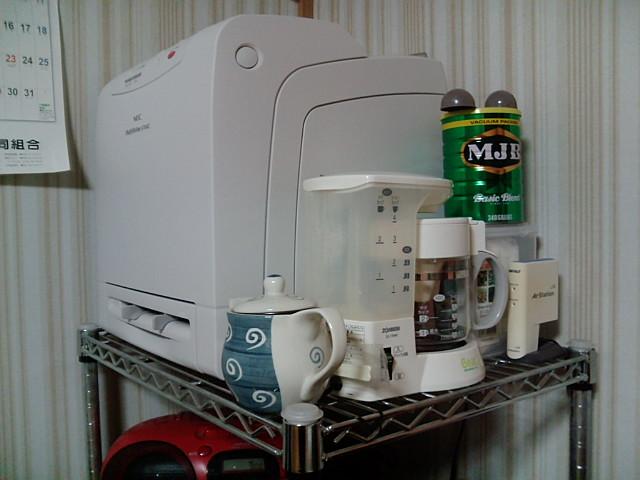 MultiWriter 5750C外観