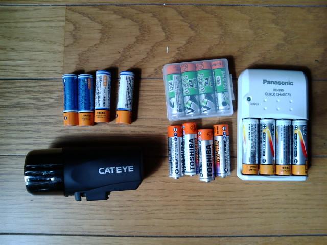 自転車ライト用および充電池