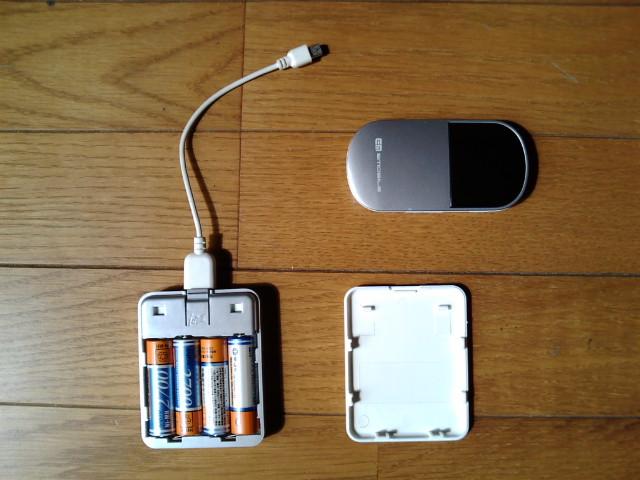 ポケットwifiおよびUSB電源供給アダプタ