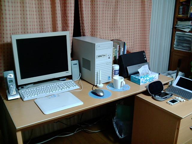 デスクトップ2012