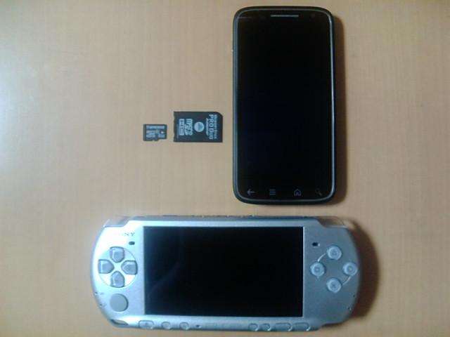 PSP-3000とGS01
