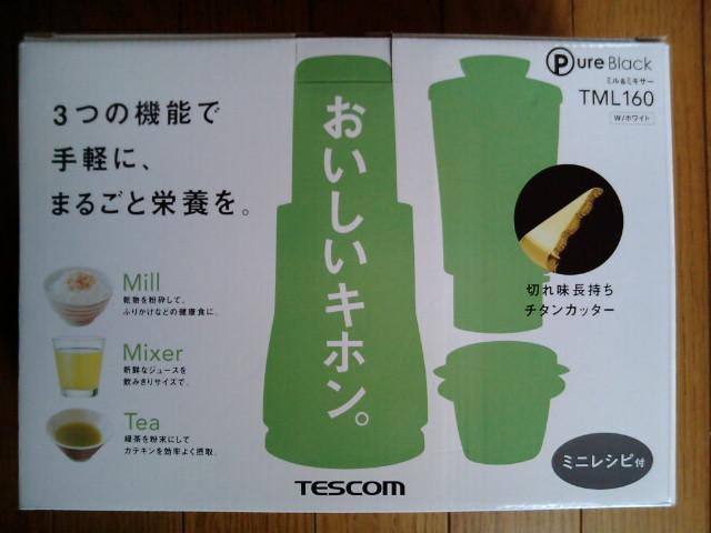 ミル&ミキサー(TML160-W)外箱