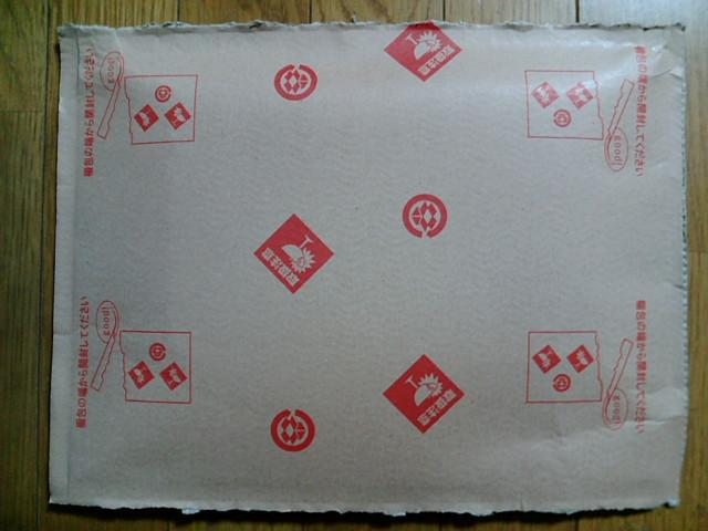 アマゾン厚紙袋