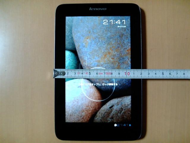 IdeaTabA2107Aベゼル1.5cm程度
