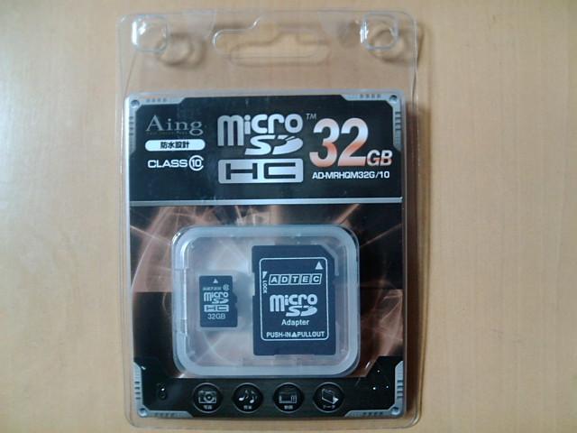 アドテックAD-MRHQM32G/10