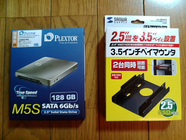 PX-128M5SとTK-HD252