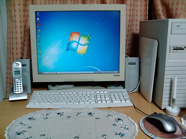 自宅PCをwin7へ移行