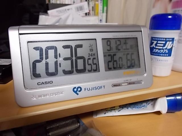 温度・湿度計つき電波時計