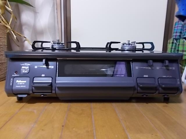 IC-S87-R外観